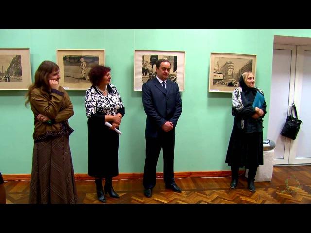 Вознесенск. День рождения Е.А.Кибрика