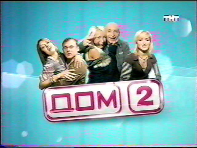Рекламный блок и анонсы (ТНТ, 15.03.2007) (1)