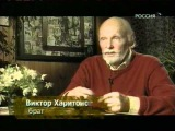 Леонид Харитонов. Драма Ивана Бровкина