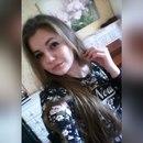 Анастасия Ралитная. Фото №9