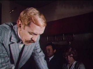 Транссибирский экспресс. (1977).