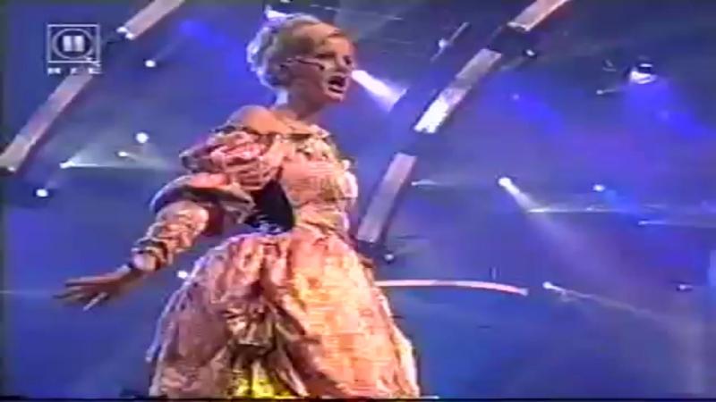 Highland Bella Stella Live 1999 HD1