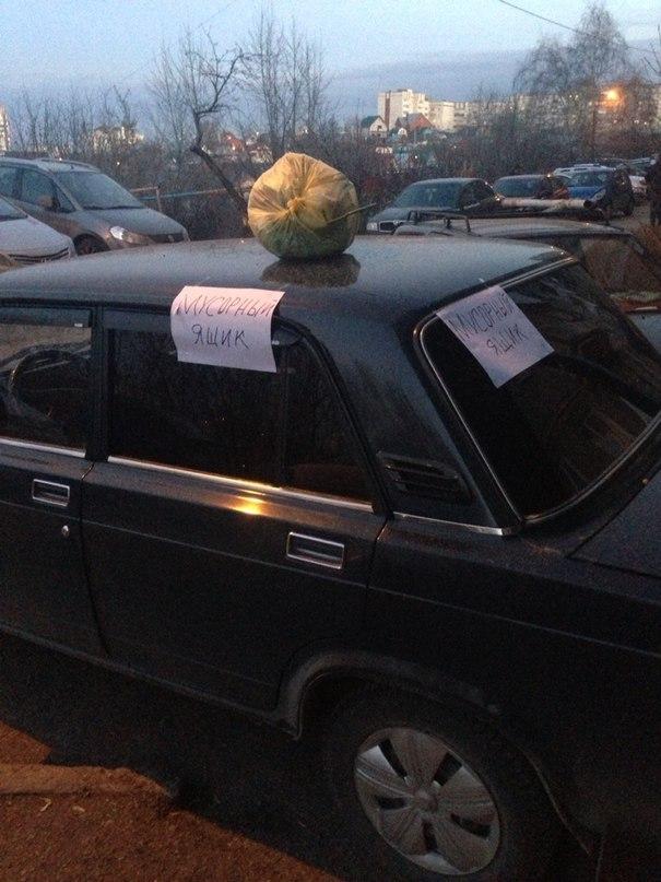 Фото: на Уфимском шоссе неизвестный отомстил автолюбителю