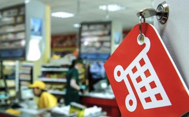 Предприниматели Зеленчукского района допускают различные нарушения при осуществлении розничной торговли продуктами питания