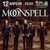 MOONSPELL (Prt) || 12.04.16 || Екатеринбург