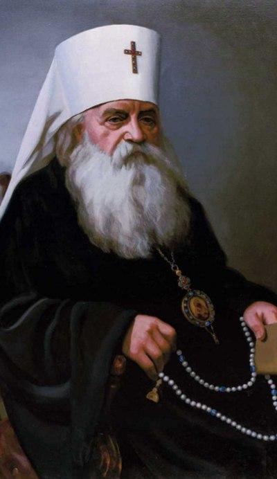 Митрополит Антоније Храповицки