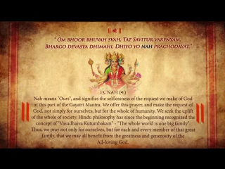 Gayatri Mantra - Powerful Mantra by Suresh Wadkar - Full Mantra with Detailed Meaning