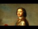 History «Как создавались Империи - Российская империя»