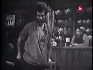На большой дороге (1967) телеспектакль