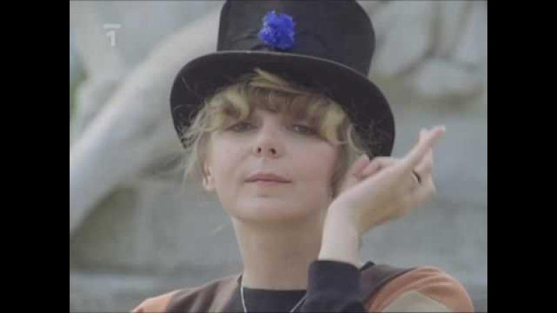 Hana Zagorová - Baron Prášil (1978)