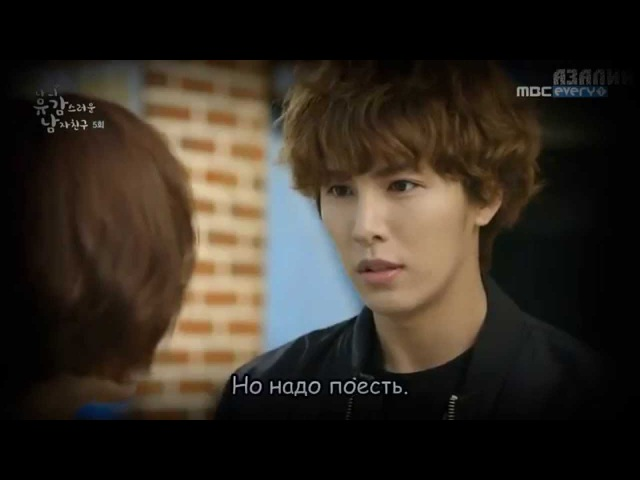 Fan video My Unfortunate boufriend Мой лопушок No Min Woo 노민우 ノ・ミヌ 鲁敏宇 Но Мин У ДжинаЩи
