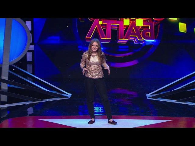 Comedy Баттл. Суперсезон - Саша (1 тур) 23.05.2014