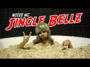 Noize MC Jingle Bellz