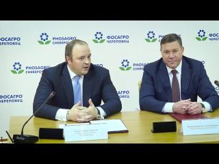 """Сотрудничество Правительства Вологодской области и ОАО """"ФосАгро"""""""