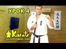 4 урок нунчаку вертикальные и горизонтальные махи крестик nunchaku kyokushinkai karate