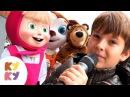 КУКУТИКИ Live - Репортаж с церемонии запуска YouTube Детям в России - Наше выступление