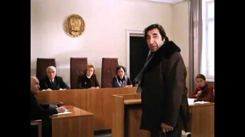 Мимино-Фрунзик свидетель в суде