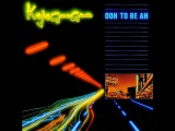 Kajagoogoo - Ooh To Be Ah (The Construction Mix) 12