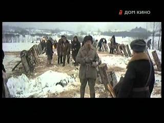 Советский КЛАССНЫЙ боевик, ПЛАМЯ,  1  серия, СМОТРЕТЬ ФИЛЬМЫ ПРО ВОЙНУ