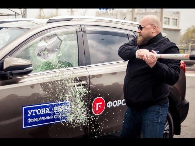 Как разбить бронированное стекло в авто ?