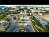 Мурманск, короткометражный фильм о городе - Аэросъемка 2016
