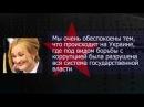 Пролетарские новости 2 от 03 04 2016