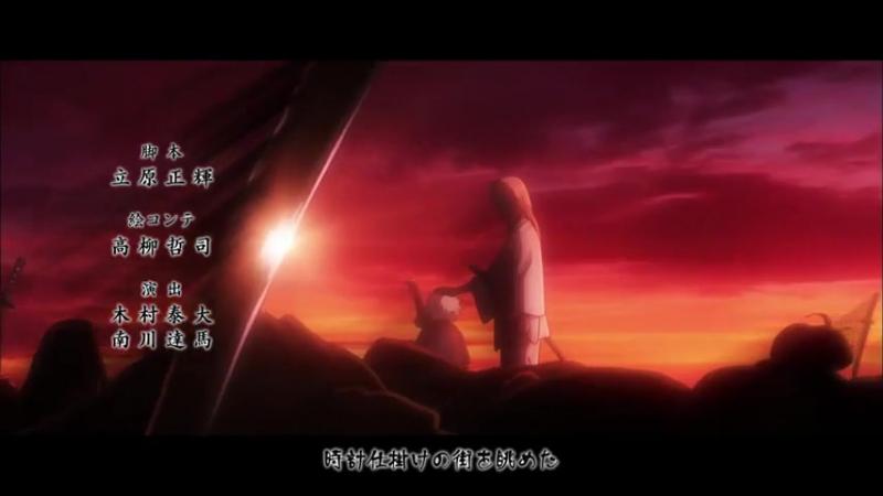 аниме Гинтама 4. Эндинг 3 __ anime Gintama 4. Ending 3