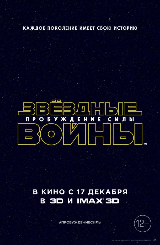 «Кино Гостиный Двор Магнитогорск» — 2006