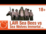 World of warships - 18+ LAIR Sea Bees vs SeaWolves Immortal Legion
