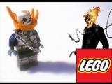 Как сделать LEGO Призрачного Гонщика своими руками