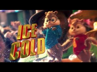 Элвин и бурундуки 4: Грандиозное бурундуключение - песня из мультфильма