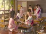 NMB48 Akagumi - Mattemashita, Shingakki (M-ON!)