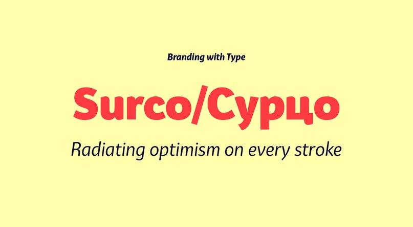 Bw Surco шрифт скачать бесплатно