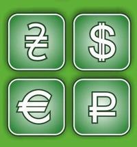 Обмен валют на розы люксембург в харькове