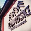 Karpatski Hotel & Restaurant