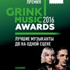GRINK MUSIC AWARDS | 01.10 | Place