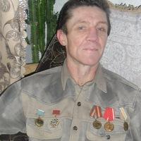 Nikolay Yazepov
