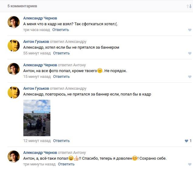Антон Гуськов Партия Роста Сызрань