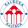 КазГАСА Official, Almaty