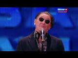 Григорий Лепс - Там, в сентябре