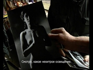 Натурщица фильм 2009 года