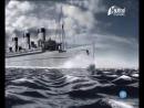 Тайны затонувших кораблей 4 серия Опасный курс