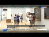 Любителей Ивана Айвазовского ждет выставка в Третьяковке на Крымском валу