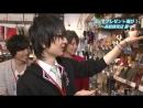 Kichiouji de Asobou BROTHERS CONFLICT (Maeno Tomoaki, KENN, Okamoto Nobuhiko)