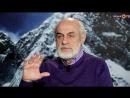 Михаил Левин - О внутренних ресурсах и возможностях сознания, о жизни и смерти