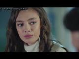 Чёрная любовь/ Kara Sevda - вырезка из 12 серии (Откровенный разговор Нихан и Эмира)