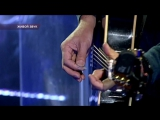 Дома не был. Живой концерт группы Калинов мост в Соль на РЕН ТВ