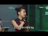 2010+Star+Dance+Battle+-+Round+8+Results+%28Chae+Yeon+Vs.+Seo+In+Young%29