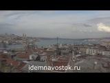 Потрясающие панорамы на Босфор с крыши Валиде хана, построенного по приказу Кёсем султан