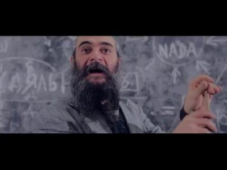Псой Короленко & ОПА! - Пусто
